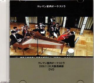 PCで NHK BS-HI TVを録画してDVD_e0166355_9492767.jpg