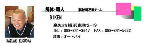 b0112557_1491337.jpg