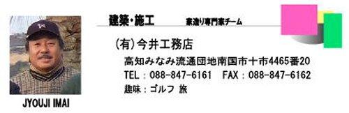 b0112557_1492991.jpg
