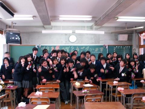 祝・卒業_e0119661_23354444.jpg