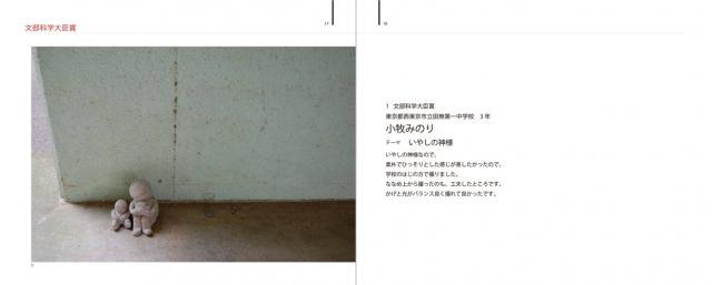 b0068572_711314.jpg