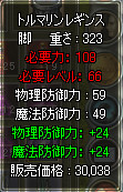 c0095975_1832589.jpg