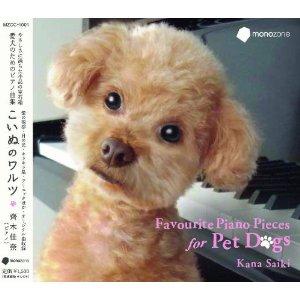 齊木佳奈ちゃんのCD発売!_b0069484_11534868.jpg