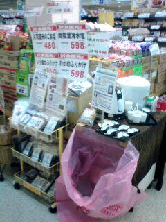 試食販売 in内灘!_a0045193_21191949.jpg