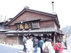 伊勢神宮へ_a0049695_0515137.jpg
