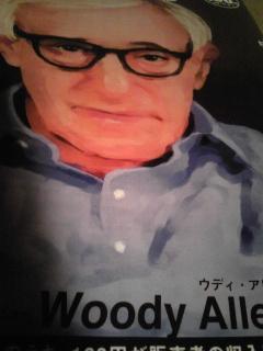 Woody Allen_c0197505_2391763.jpg