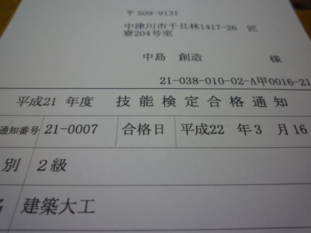 f0207410_133881.jpg