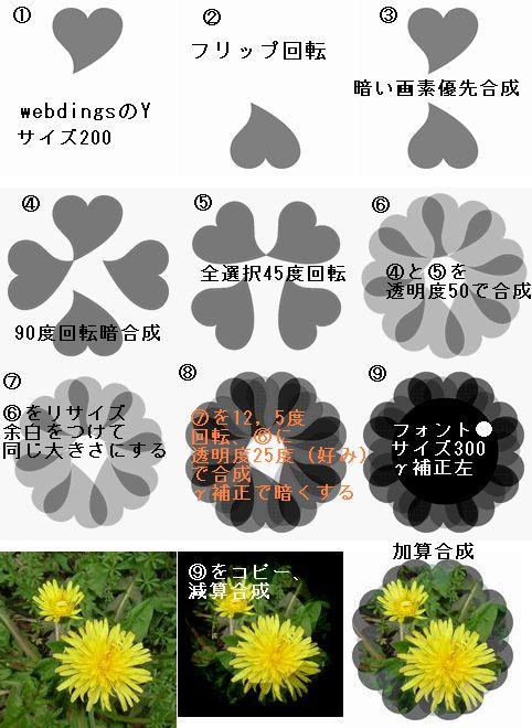 d0048312_223586.jpg