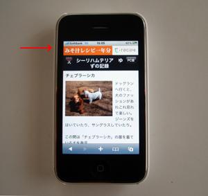 b0143714_17344017.jpg