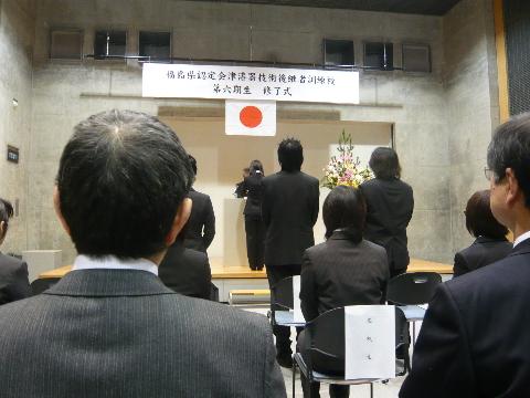 会津漆器技術後継者訓練校 6期生終了式_e0130334_10232215.jpg