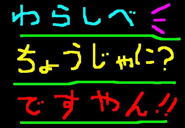 f0056935_19565321.jpg