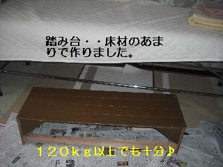 f0031037_187759.jpg