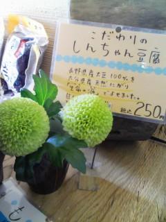c0197248_20162932.jpg