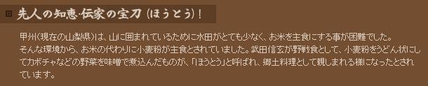 b0186551_2028079.jpg