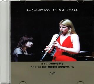 PCで NHK BS-HI TVを録画してDVD_e0166355_9493937.jpg