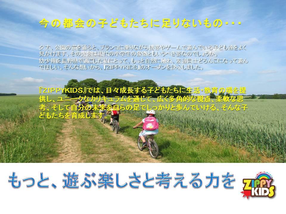 f0225094_14295880.jpg