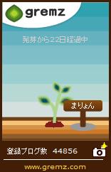 d0052096_14523269.jpg