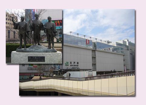 水戸 ウォーキング(1) 水戸城跡 弘道館_c0051105_0323335.jpg
