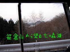 e0069615_19501687.jpg