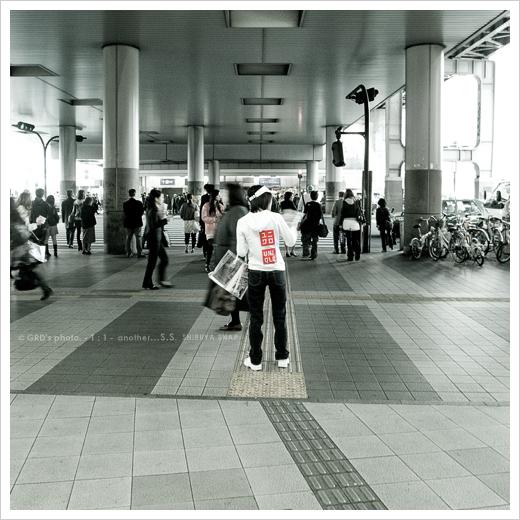 SHIBUYA . . . ONE DAY_e0117517_17524419.jpg
