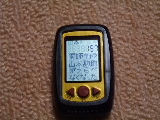 f0182920_10341171.jpg