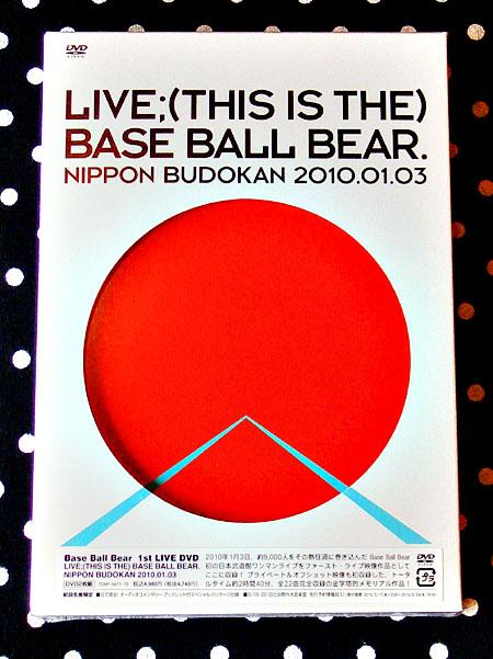 DVD「LIVE;(THIS IS THE) BASE BALL BEAR.」_e0053731_20533241.jpg