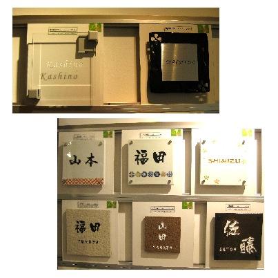 TOEXの新商品の見学会に行ってきました。_f0045132_14555077.jpg