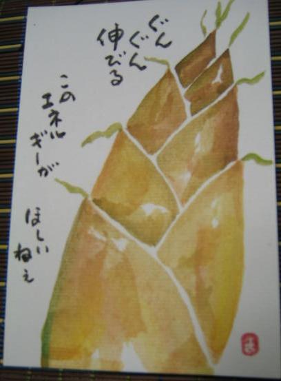 f0213735_154426100.jpg