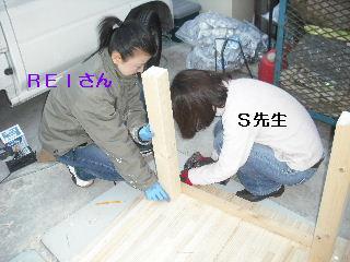f0031037_20211340.jpg