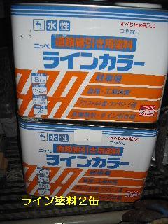 シャワー付き混合水栓の交換_f0031037_20434718.jpg