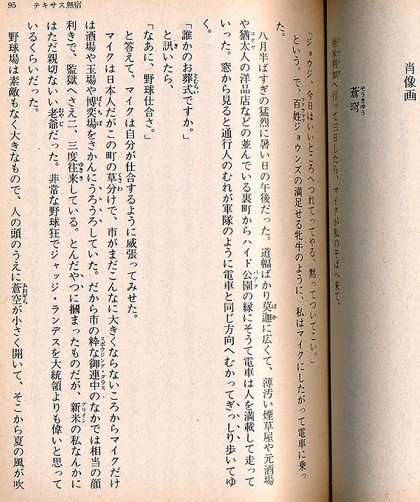 f0147840_0061.jpg