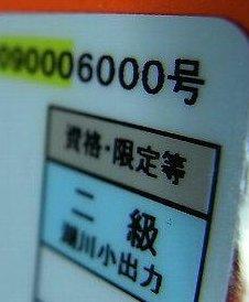 b0165444_1356098.jpg