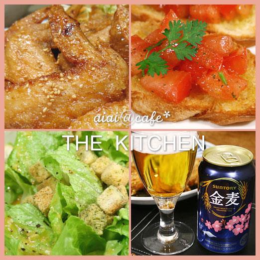 4月のお料理教室はビアパーティーです♪_a0056451_1181395.jpg