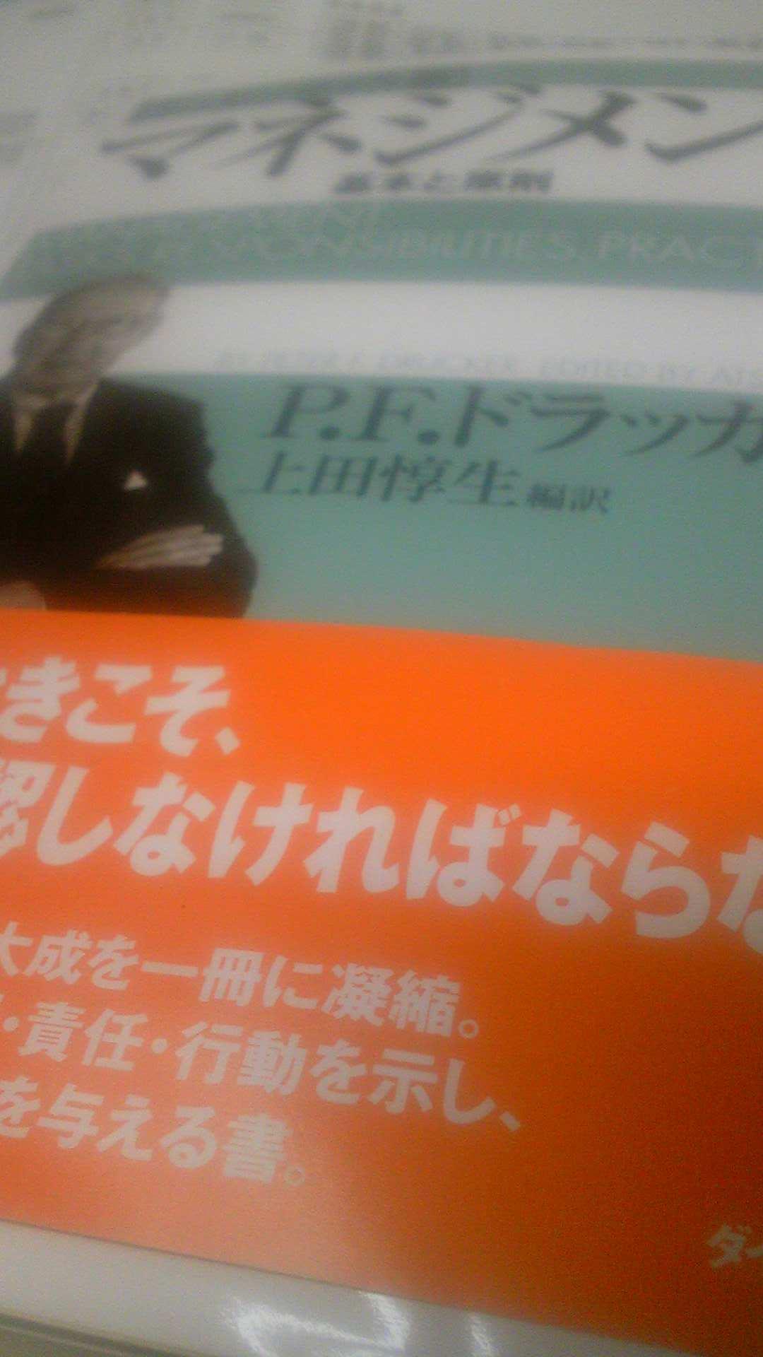 f0101965_19331057.jpg