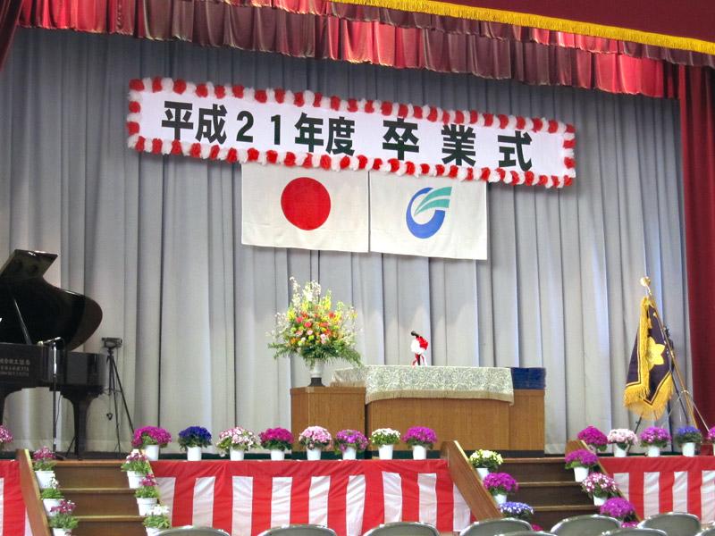 祝♡卒業式♪^^♪_f0119369_21221965.jpg