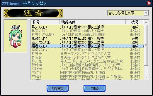 c0188279_0131482.jpg