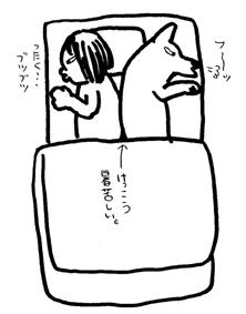 e0060693_120194.jpg