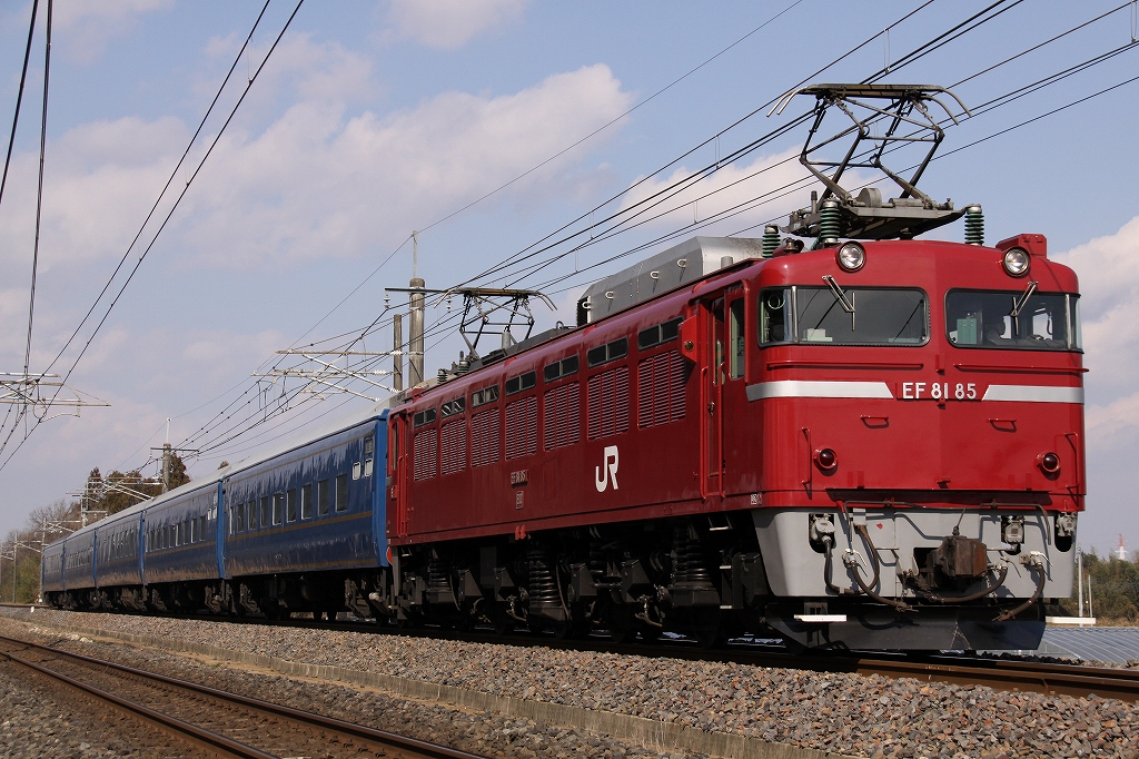 c0035094_1673023.jpg