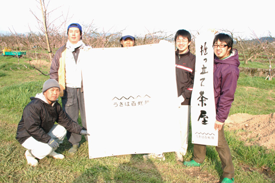 桃の花見は準備着々_f0120395_193490.jpg