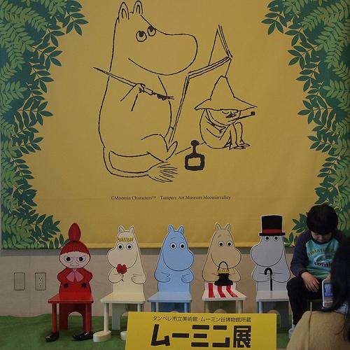 広島県立美術館、京橋界隈_f0099102_23315840.jpg