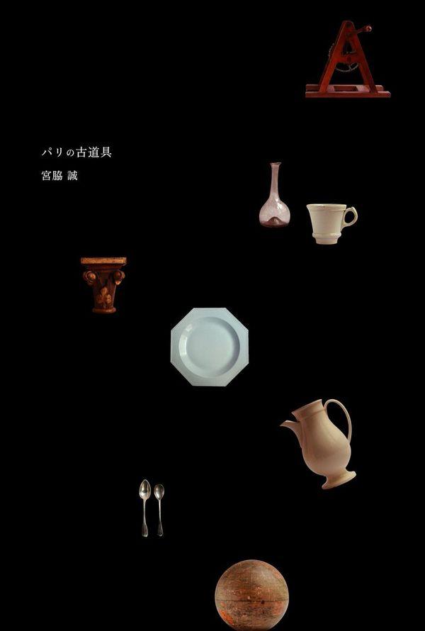春の京都展_f0074803_9513220.jpg
