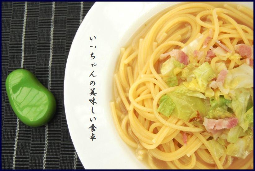 キャベツとベーコンの春の柚子胡椒スープスパ☆_d0104926_065415.jpg
