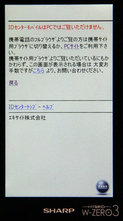 b0032038_10364662.jpg