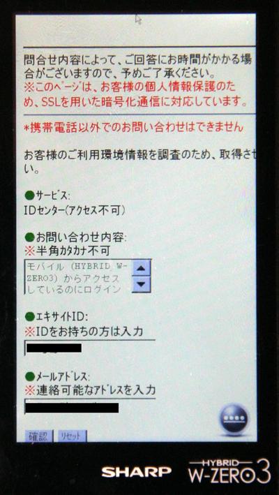 b0032038_10371595.jpg