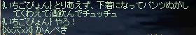 b0182640_8342030.jpg