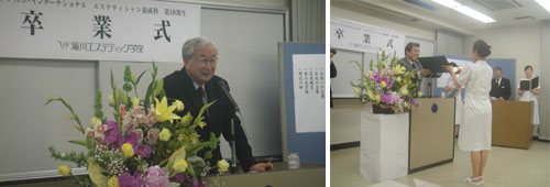 滝川エステティック学院卒業式_b0084241_2326597.jpg