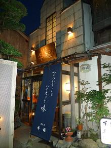 松阪の洋食屋牛銀にて悩んだ末、牛カツ丼の上_c0030645_22183757.jpg