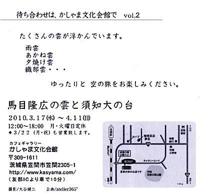 a0065954_2022525.jpg