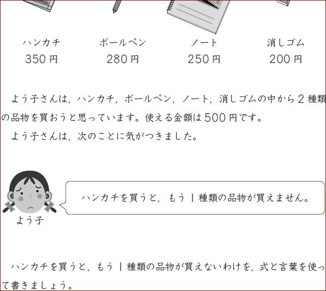 f0070359_1914050.jpg