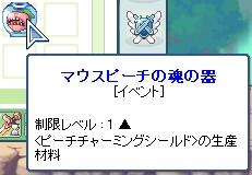 b0111560_112733.jpg